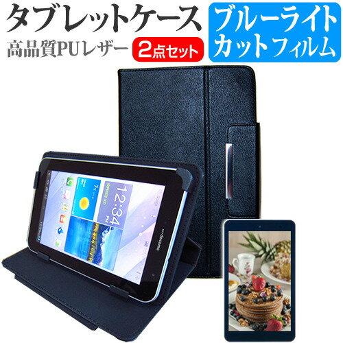 タブレットPCアクセサリー, タブレットカバー・ケース  Qua tab QZ10 au10.1