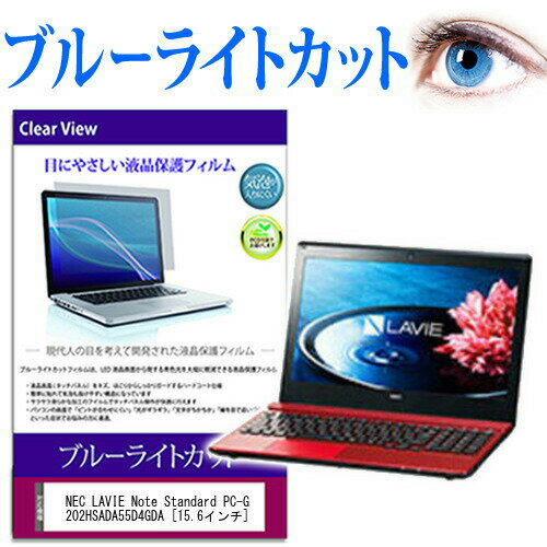 PCアクセサリー, その他 NEC LAVIE Note Standard PC-GN202HSADA55D4GDA 15.6