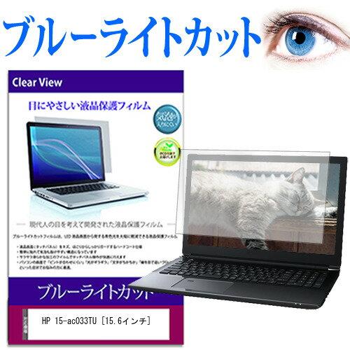 PCアクセサリー, その他  10 HP 15-ac033TU 15.6
