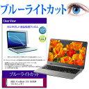 ASUS VivoBook S15 S530UA [15.6...