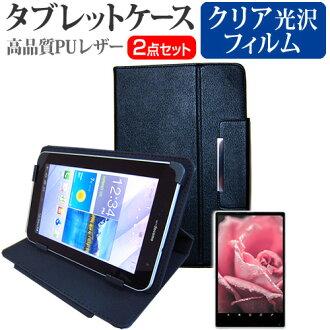 [郵件班次免運費]Huawei MediaPad M1 8.0 LTE型號[8英寸]指紋防止清除光澤液晶屏保護膜和有枱燈功能的平板電腦情况安排箱蓋保護膜02P01Oct16