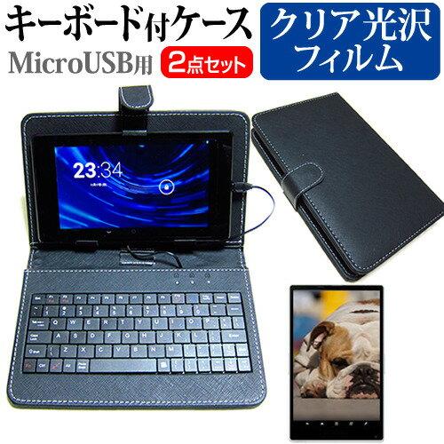 タブレットPCアクセサリー, タブレットカバー・ケース  Kobo Arc 7HD7 MicroUSB DM