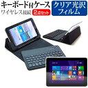 送料無料(メール便/DM便) ASUS TransBook T100T...
