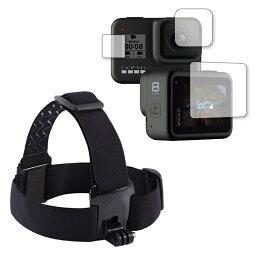 GoProHero7用 ヘッドベルトと 指紋防止 クリア光沢 液晶保護フィルム メイン・サブ用セット