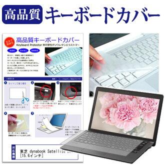 蘋果 Macbook 空氣 11 英寸的 /MacBook 12 英寸 MacBook 空氣 13 英寸 13 英寸視網膜 13 英寸為充分保護類型觸控板 & 清單密封保護膜 / 保護床單 / 密封 / 薄輕