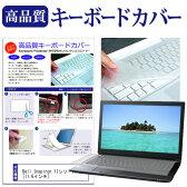 【メール便は送料無料】Dell Inspiron 11[11.6インチ]キーボードカバー キーボード保護 02P01Oct16