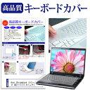 【ポイント10倍】Acer Chromebook CB3-111...