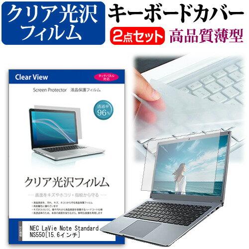 PCアクセサリー, その他  10 NEC LaVie Note Standard NS55015.696 DM