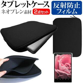 ASUS TransBook T100Chi T100CHI-3775S[10.1英寸]反射防止無眩光液晶屏保護膜和低反論材料平板電腦情况安排箱蓋保護膜02P01Oct16