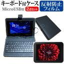 東芝 REGZA Tablet AT570[7.7インチ]反射防止 ノ...