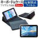 送料無料 メール便/DM便 東芝 REGZA Tablet AT703...
