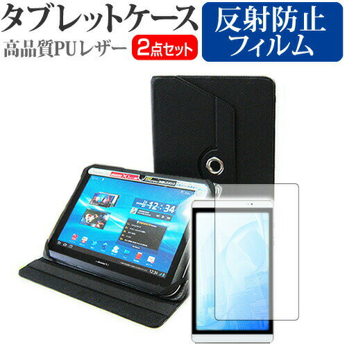 タブレットPCアクセサリー, タブレットカバー・ケース  10 CHUWI Hi9 Air 10.1 360 ()