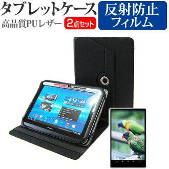 ASUS ASUS ZenPad 8.0 with ZenClutch Z380C-BK16[8英寸]劃算的2分安排平板電腦情况(覆蓋物)&液晶屏保護膜(反射防止)黑02P01Oct16