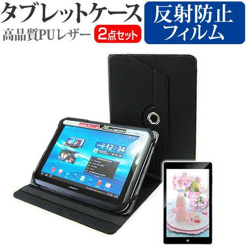 タブレットPCアクセサリー, タブレットカバー・ケース Lenovo Tab E8 ZA3W0038JP 8 360 ()