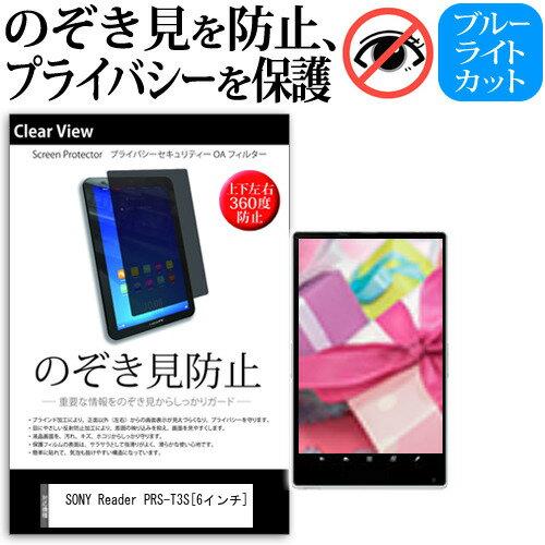 タブレットPCアクセサリー, タブレット用液晶保護フィルム 20 10 SONY Reader PRS-T3S6 4 DM