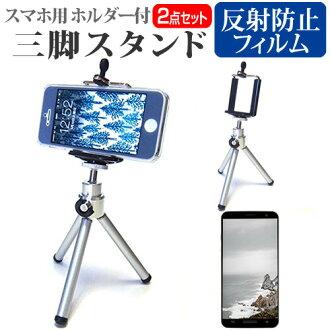 反射防止液晶屏保護膜伸縮式智慧型手機枱燈智慧型手機持有人供支持APPLE iPhone6 Plus[5.5英寸]機種的智慧型手機使用的持有人在的三脚和02P01Oct16