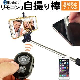 [郵件班次免運費]供有APPLE iPhone6 Plus/iPhone7 Plus握柄的1把monopod+智慧型手機使用的持有人安排最長110mm伸縮桿
