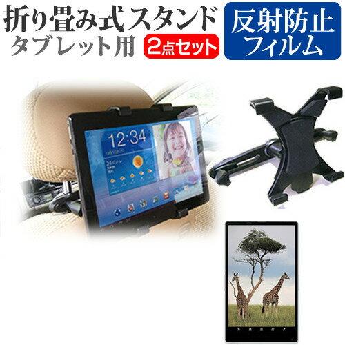 スマホ・タブレット・携帯電話用品, 車載用ホルダー・スタンド  Kobo Arc 7HD7 PC DM