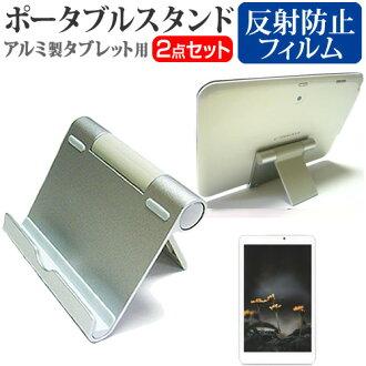 [郵件班次免運費]支持APPLE iPad Air,Air 2[9.7英寸]機種的鋁製造手提式平板電腦枱燈和反射防止液晶屏保護膜折疊式的角度調節自由是清洗交叉從屬于的02P01Oct16