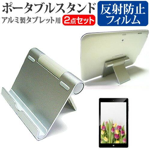 タブレットPCアクセサリー, タブレット用スタンド ASUS TransBook T90Chi8.9 ! DM