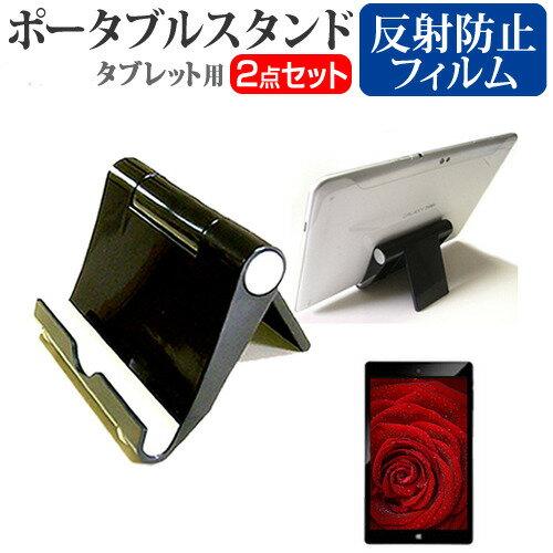 タブレットPCアクセサリー, タブレット用スタンド SONY Reader PRS-T3S 6