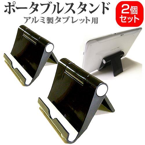 タブレットPCアクセサリー, タブレット用スタンド 20 10 2 ! iPad