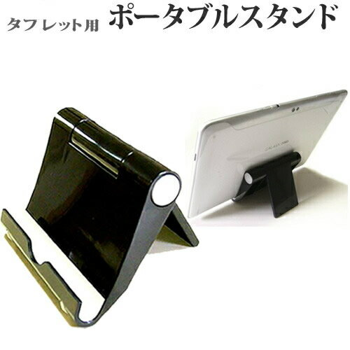 タブレットPCアクセサリー, タブレット用スタンド 20 10 iPad !