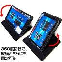 Huawei dtab Compact d-01J [8.4インチ] お買得2点セット タブレットケース (カバー) & 液晶保護フィルム (反射防止) 黒 送料無料 メール便 父の日 ギフト 3