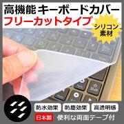 パソコン シリコン キーボード