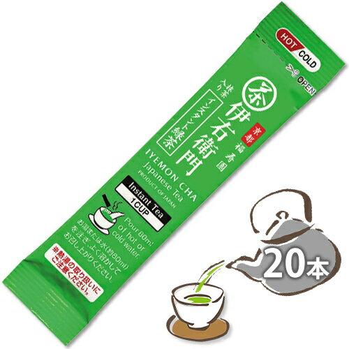 茶葉・ティーバッグ, 日本茶  20