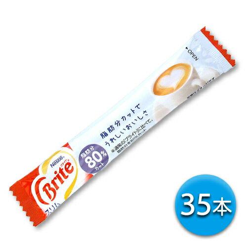 ネスレブライト スリム スティック35本(1本辺り3g)消化コーヒークリームコーヒーミルク