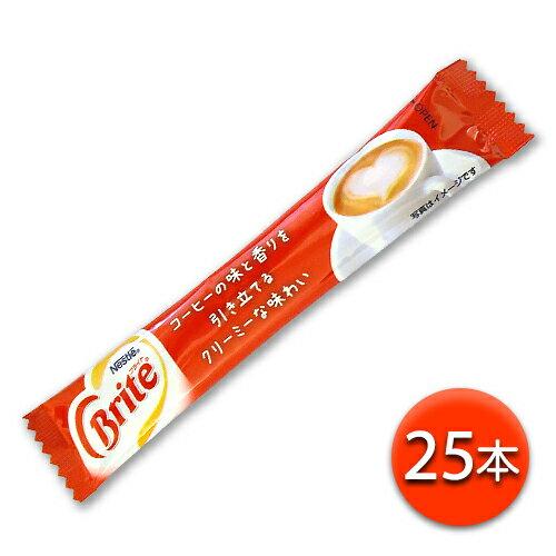 ネスレブライトスティック25本(1本辺り3g)消化コーヒークリームコーヒーミルク