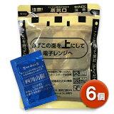 新宿中村屋 本格四川 辛さ、ほとばしる麻婆豆腐 レンジ用 6袋(1袋160g) レトルト 中華 料理の素 ポイント消化 送料無料 お試し バラ売り