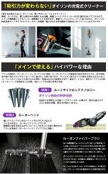 ダイソンDC35セット【dyson】ふとんツールプレゼント!