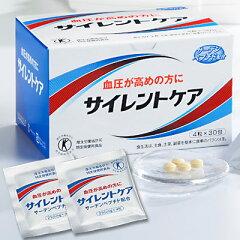 血圧が高めの方に!サイレントケア(3箱セット)【送料無料】【smtb-MS】★はぴねすくらぶ
