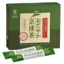 食後の血糖値が気になりはじめた方におだやか京抹茶(1箱)