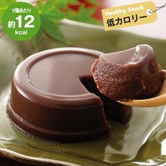 おいしいのに低カロリー!小豆のデザート低カロリー 小豆スイーツ(16個)