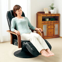 自分好みの姿勢でくつろぎタイム!もこもこフットレスト付回転高座椅子