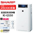 SHARP 加湿空気清浄機 KI-GS50-W<ホワイト>