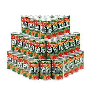 野菜ジュースのお徳用セット1本に野菜ぎっしり1日分 60缶セット