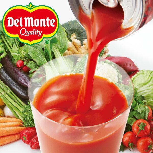デルモンテ×はぴねすくらぶ「野菜de活きるカラダ。」