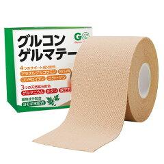 コリや痛み、疲れなど、つらい部分に貼ってサポート。グルコンゲルマテープ<1個>