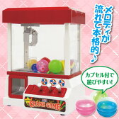 電動ミニクレーンゲーム(プレイコイン24枚・カプセル6個付き!)UFOキャッチャー
