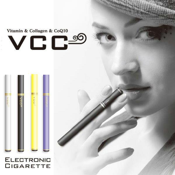 エレクトロニック シガレット VCC 4本組