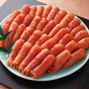 辛子明太子(ゆず味) 1kgセット