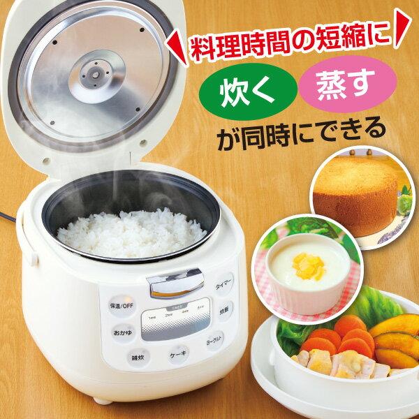 コンパクトでおいしく炊ける炊飯器