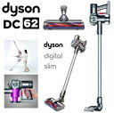 【フトンツール付】ダイソン DC62セット<シルバー系>【送料無料】V6モーターヘッド<国内正規品 新品|メーカー2年保証> Dyson DC62MO│コードレス掃除機 スティック型 ハンディクリーナー