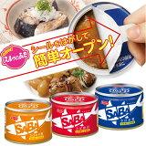 ニッスイ スルッとふたSABA缶<24缶セット>【はぴねすくらぶラジオショッピング】(鯖 さば サバ 缶詰)