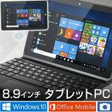 M-WORKS 8.9インチWindowsタブレットPC MW-WPC01【送料無料】