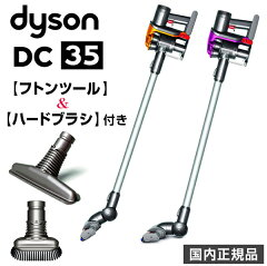 ダイソン モーターヘッド dc35mo  楽天市場がブログで話題沸騰